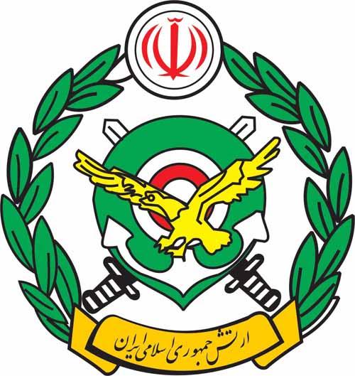 نتیجه تصویری برای روز ارتش جمهوری اسلامی ایران